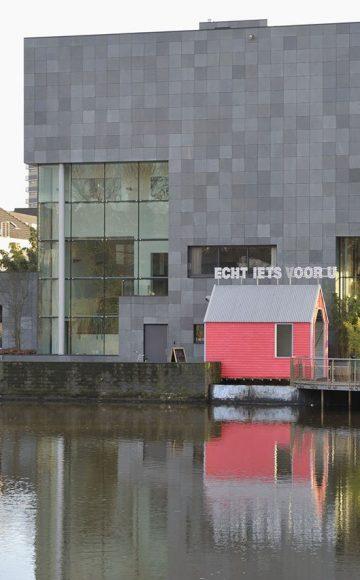 Abbemuseum-Kleinkunstig-workshop-school-3